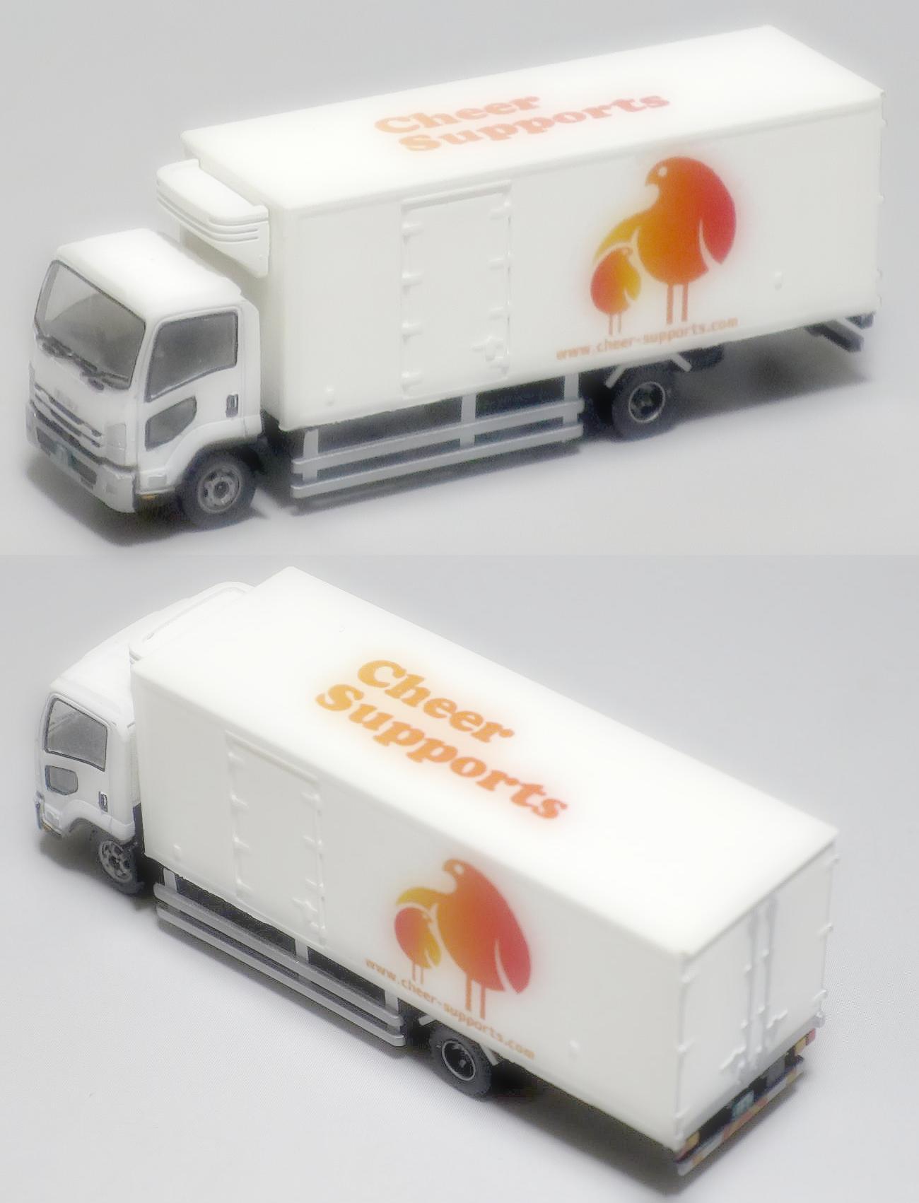 CheerSupportsトラック(白色)【限定生産品】