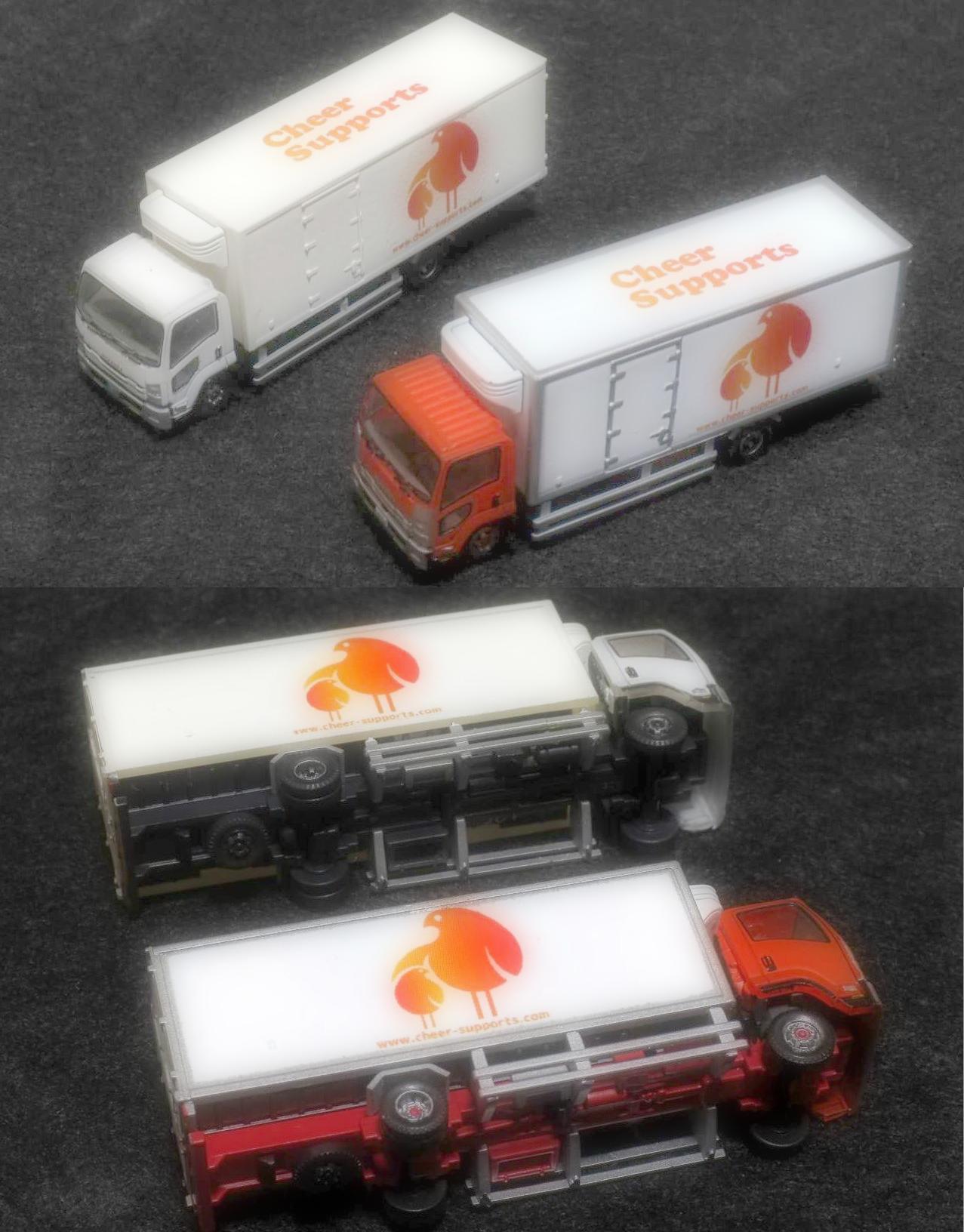CheerSupportsトラック(白+オレンジ)【限定生産品】